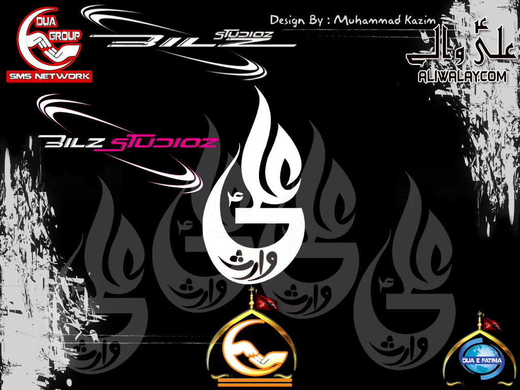 Dua E Fatima Sms Graphics0312 5642700 Mola Ali As Hd Wallpapers